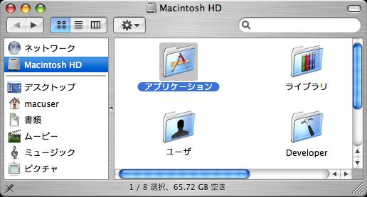 Mac OS X におけるファイル転送方法 | 慶應義塾 日吉ITC
